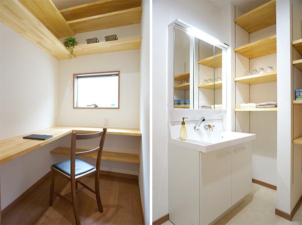 尾道市の新築4LDK 片流れ屋根の家 書斎・洗面台